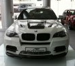 Wide Body Kit AC Schnitzer BMW X6 M E71